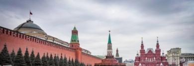 NECROPOLIS-TANEXPO kiállítás Moszkvában